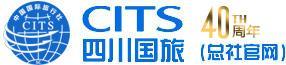 四川国旅logo