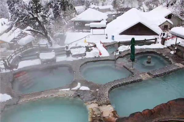 海螺沟温泉