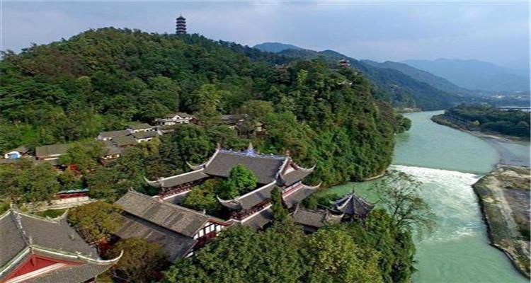 都江堰+熊猫基地1-6人VIP半自由行私享小团一日游