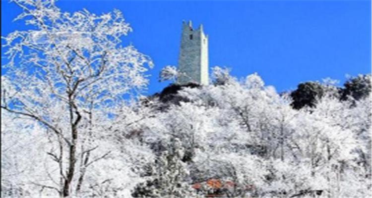 九皇山温泉滑雪纯玩二日游