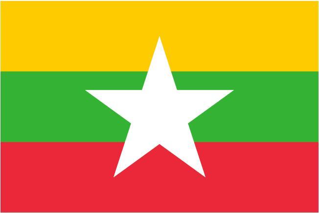 缅甸签证Burma Visa