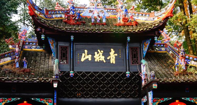 都江堰+熊猫基地+川菜博物馆1日游