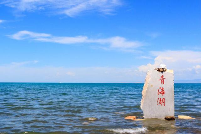 茶卡盐湖天空一号+青海湖+金银滩 单动单卧4日游