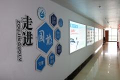 四川国旅、四川海外双双评定为5A级旅行社