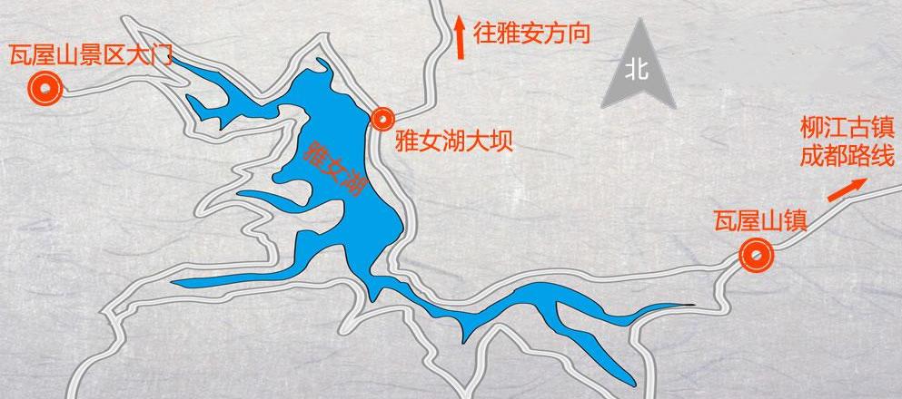 瓦屋山景区线路图