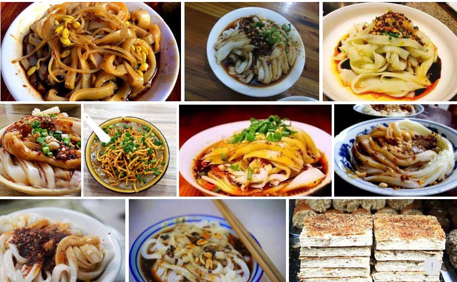 广元美食组图
